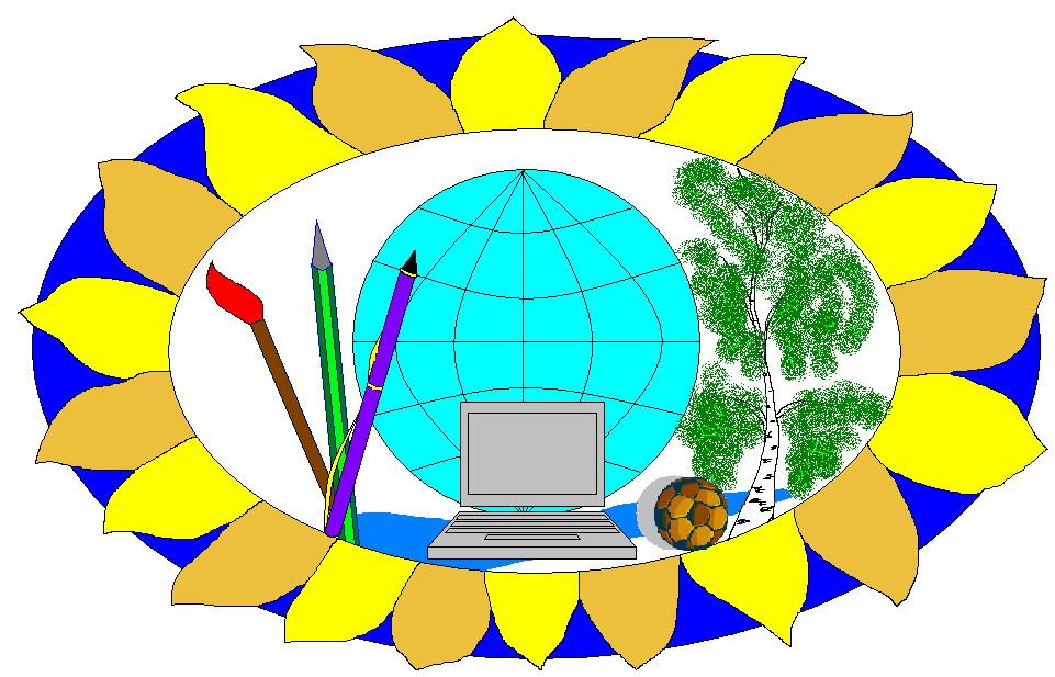 спортивные эмблемы и символика